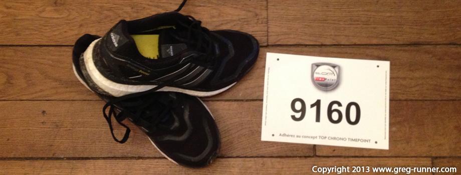 Course Saint Valentin: Ca va booster - Paris Running Tour